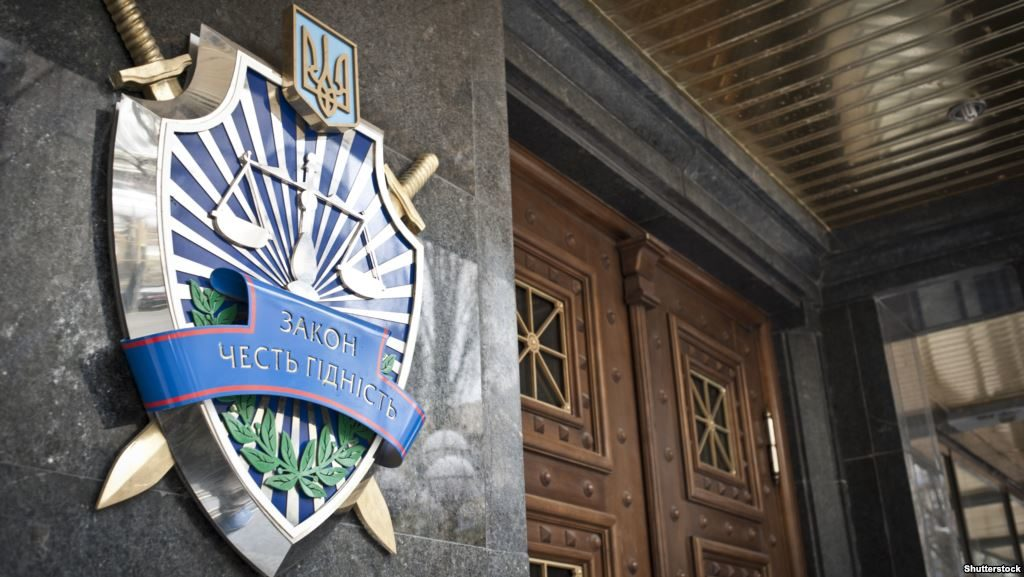Підрив автомобіля зпрацівниками СБУ уДонецькій обл. кваліфікували яктеракт