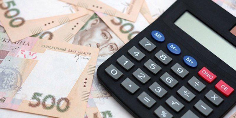 Реальная заработная плата украинцев подросла загод на20,4% - Гройсман