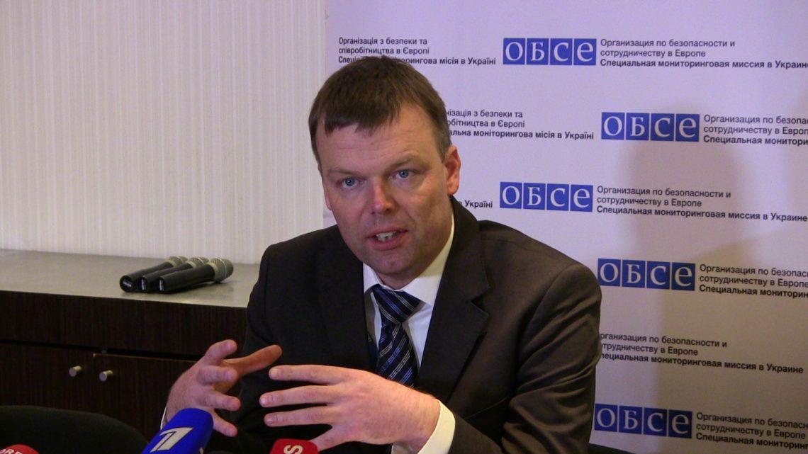 ОБСЕ опровергла объявление украинской столицы обобстреле базы вПопасной