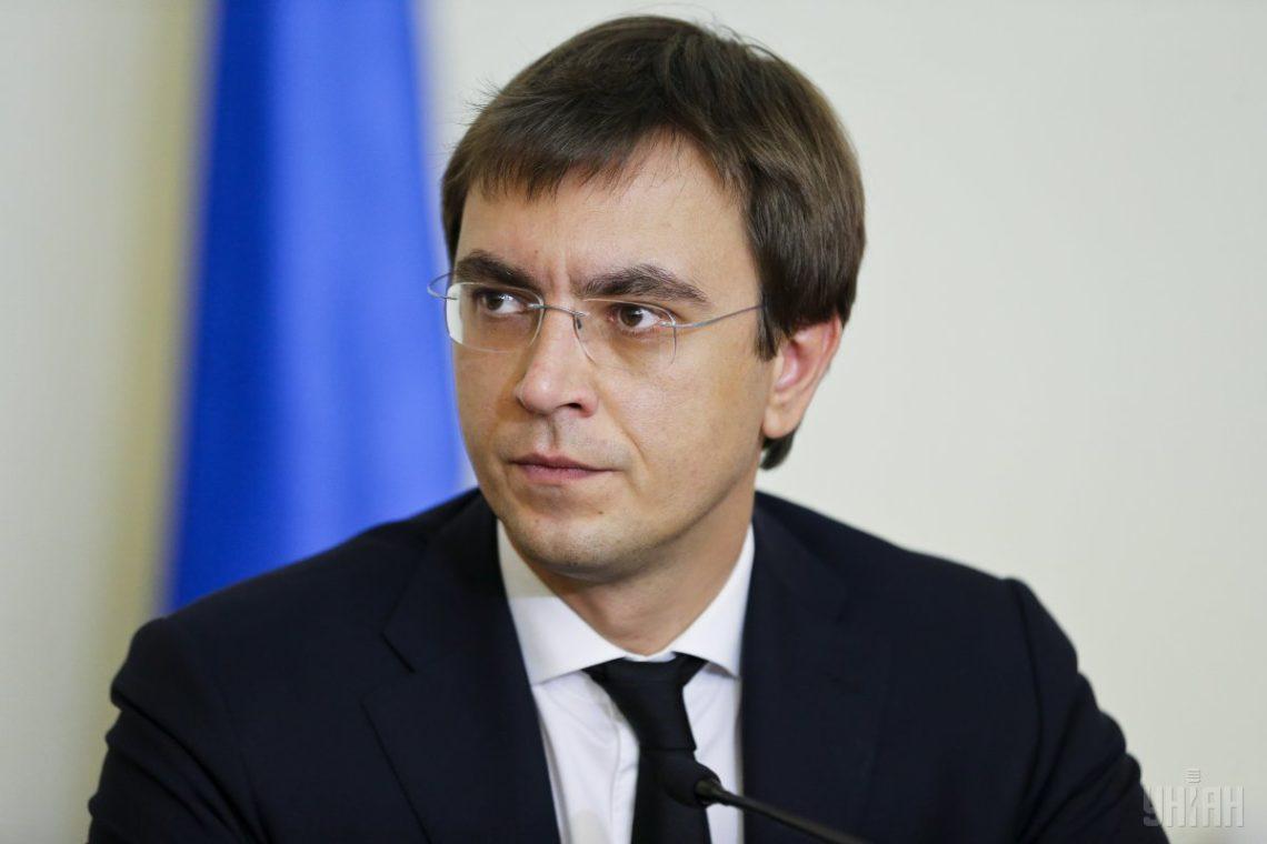 Министр инфраструктуры Украины объявил, что масштабная кибератака была тестовой