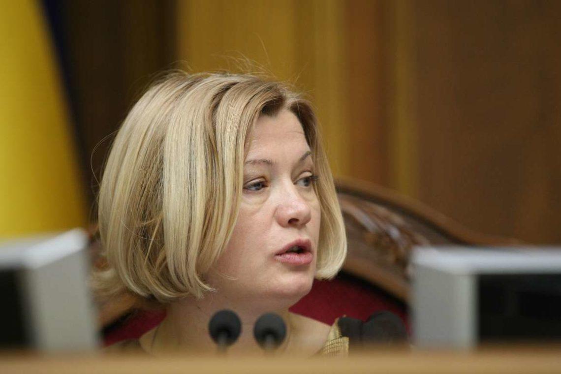 СНБО может рассмотреть законодательный проект ореинтеграции Донбасса наследующей неделе— Геращенко