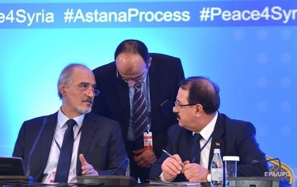ВАстане поддержали создание комитета государственного примирения Сирии