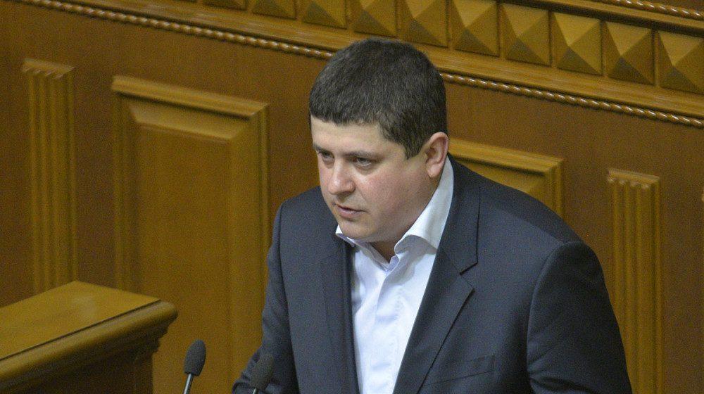 «Народный фронт» выступил заснятие абсолютной депутатской неприкосновенности