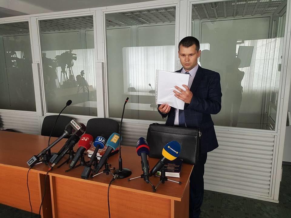Суд поделу Виктора Януковича отложен наавгуст