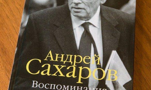 Вдень рождения Сенцова Порошенко сообщил ему «Воспомания» Сахарова