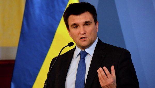 Руководитель МИД Украины: «Введение виз сРФ создаст нам существенные проблемы»