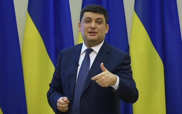 Гройсман невидит себя напосту президента государства Украины