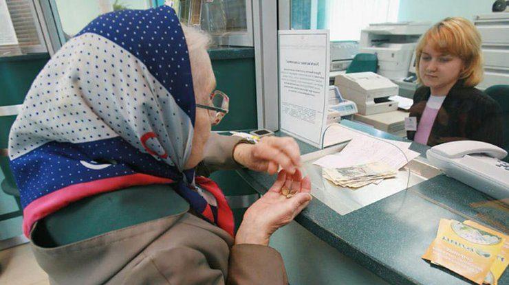 Рева назвал сроки окончания осовременивания пенсий