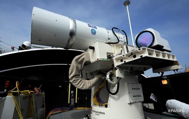 Военные США провели испытание лазерного оружия вПерсидском заливе