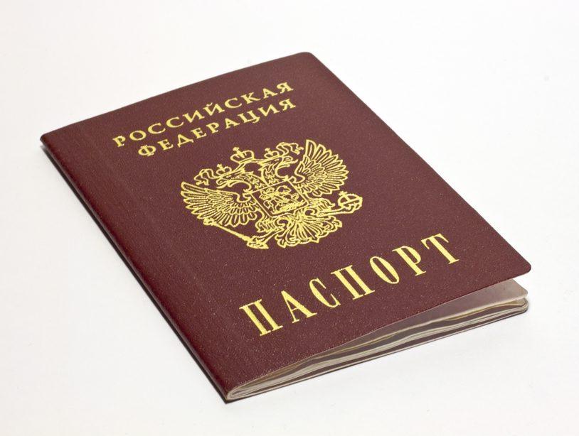 Государственная дума отложила поправку обупрощенном получении гражданства жителями СНГ