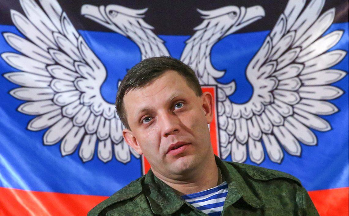 В «ДНР» передумали будувати «Новоросію» і вирішили заснувати «Малоросію»