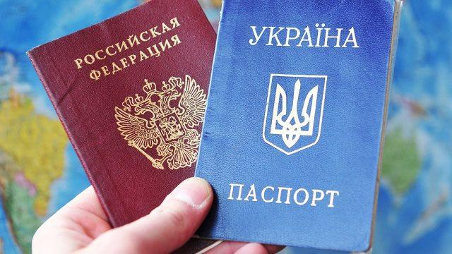 Росія спростила отримання громадянства для українців