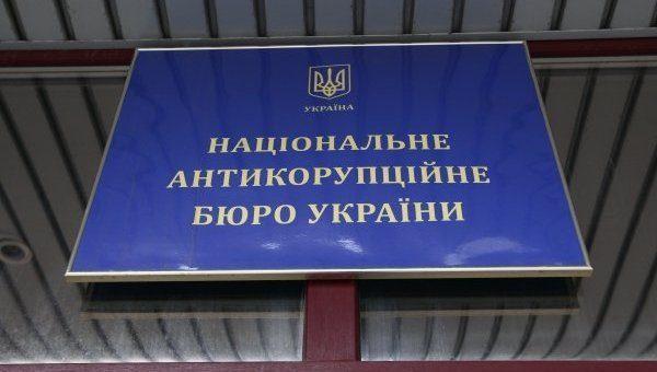 ВНАБУ подтвердили, что вызвали Мосийчука надопрос поделу Левочкина