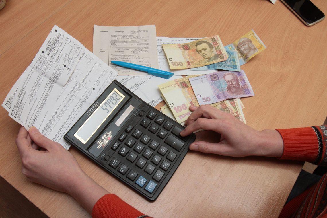 Неменее 33 тысячи запорожцев получит выплаты засэкономленные субсидии
