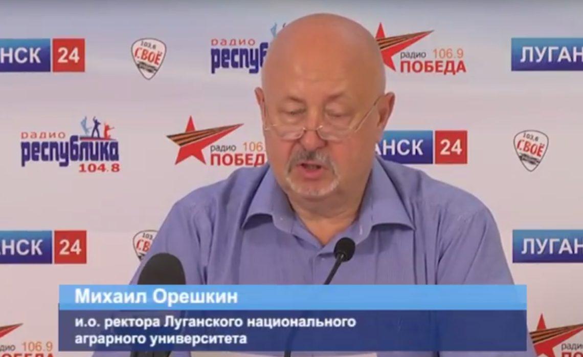 Ученые «ЛНР» выдумали новый термин для граждан Донбасса, обнародовано видео