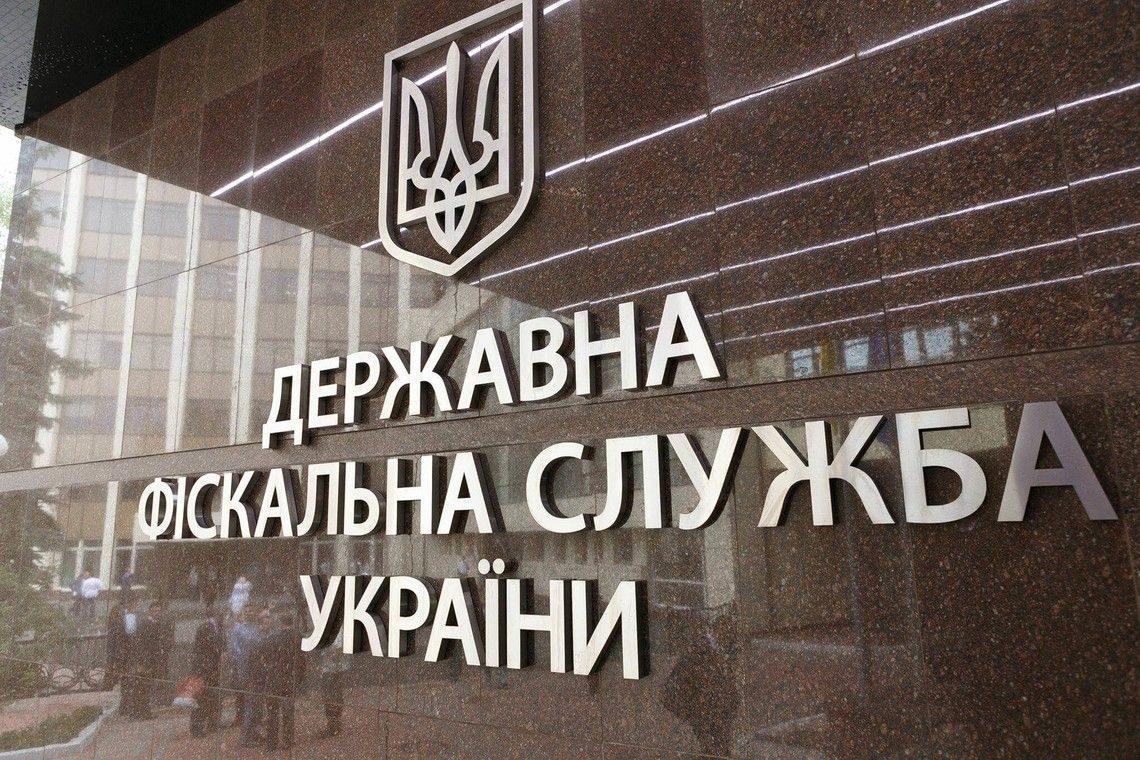 Руководитель отдела администрирования НДС главка ГФС во Львовской области получила от отца щедрый денежный подарок.