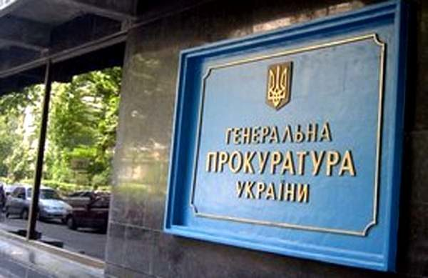 Прокуратура расследует растрату неменее 350 млн грн вкомпании «Мотор Сич»