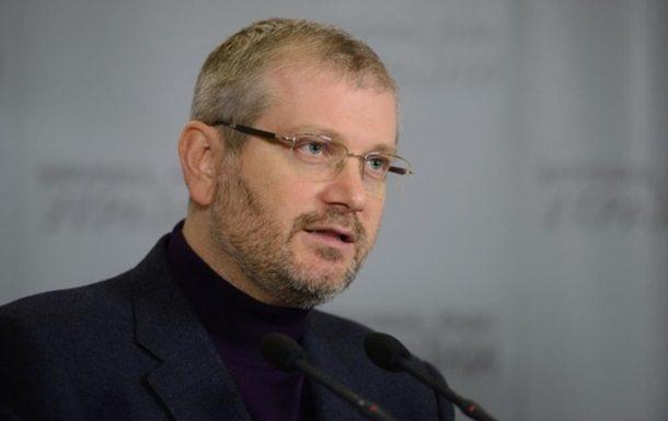 Луценко заявив, щопроти Вілкула порушили кримінальну справу