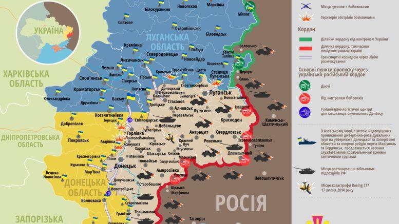 6 боевиков погибли вовремя наступления наКрасногоровку— Штаб АТО