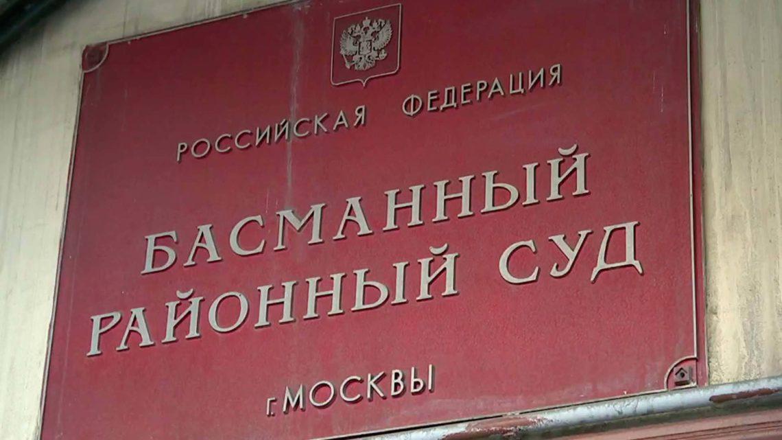 Украинского военного обвинителя заочно арестовали порешению Басманного суда