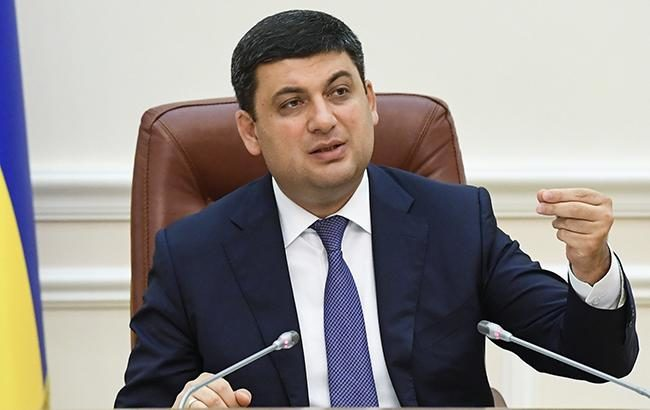Гройсман: Кабмин против поднятия цен нагаз для украинцев