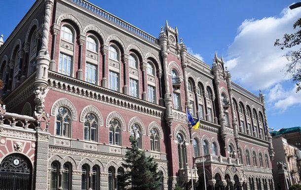 Украина запланировала реализацию просроченных кредитов наамериканских площадках