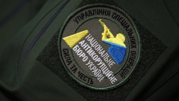 НАБУ завершило расследование растраты практически 10 млн грн в«Госвнешинформе»