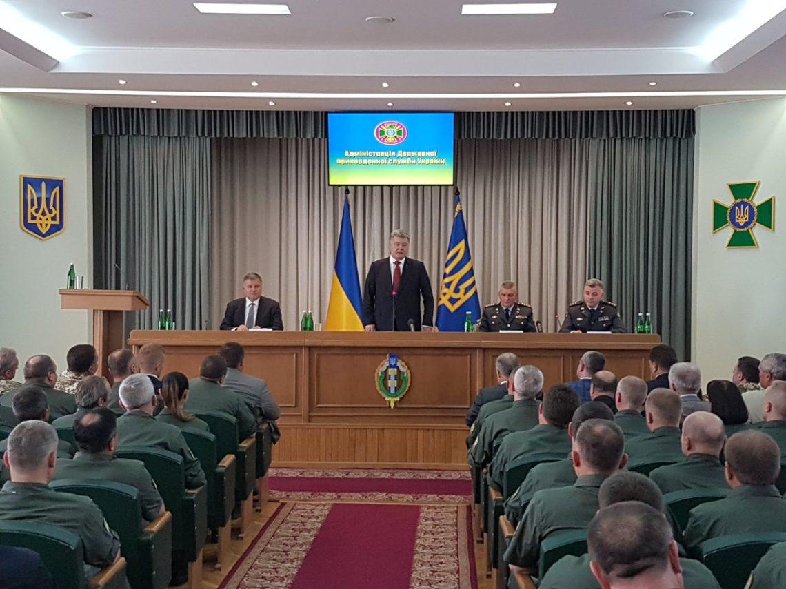 Порошенко: Назаренко подав рапорт про відставку застаном здоров'я