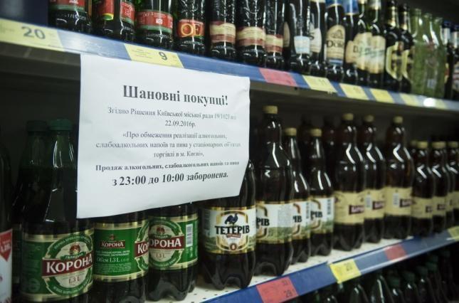 Суд подтвердил законность решения Киевсовета озапрете на реализацию алкого ...