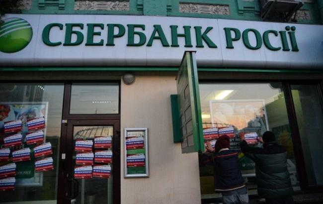 НБУ отказал россиянам иукраинцам вприобретении существенного участия вдвух банках