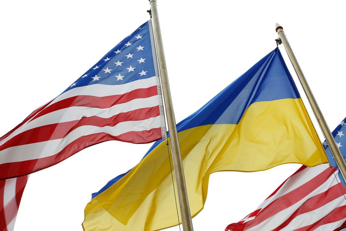 Украина иСША подписали соглашение осотрудничестве поядерной безопасности