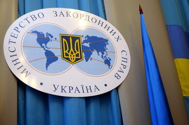Украина осудила избирательную кампанию Российской Федерации воккупированном Севастополе