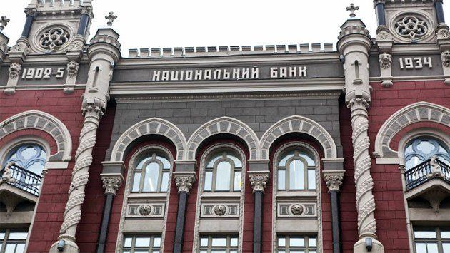 Очередной украинский банк отнесен ккатегории неплатежеспособных