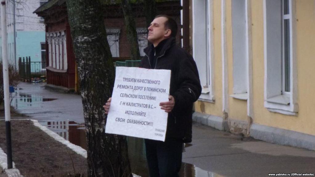 В Беларуссии без вести пропал русский оппозиционный активист,— защитники прав человека