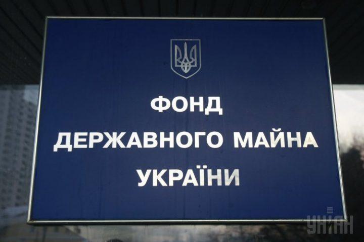 Украина выходит из общего сРоссией производства ядерного топлива