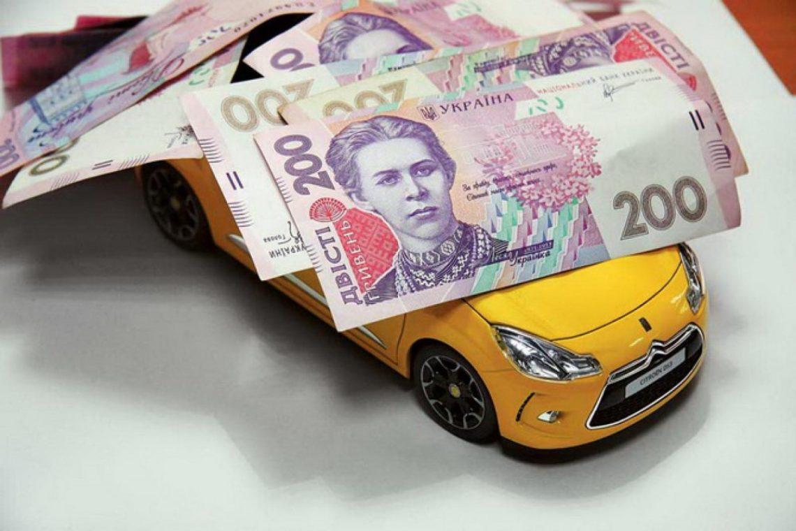 Международные резервы Украины уменьшились до $17,8 млрд