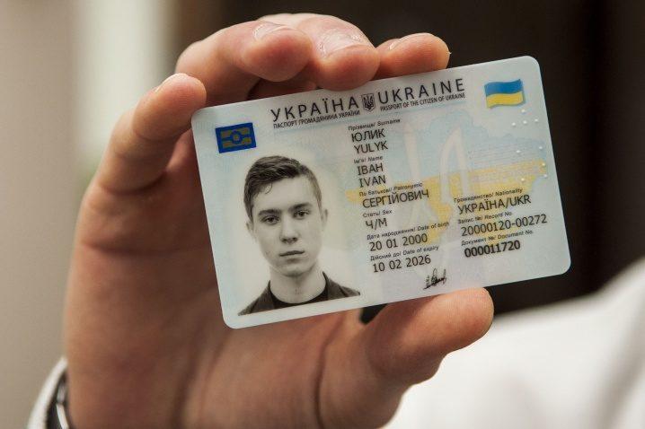 ВУкраїні почнуть видавати ID-паспорти зелектронним цифровим підписом