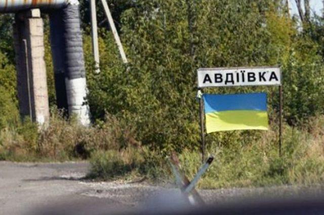 Вгосударстве Украина  начали строительство газопровода вобход «ДНР»