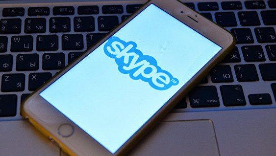 ВSkype Microsoft прибавила некоторые ожидаемые функции