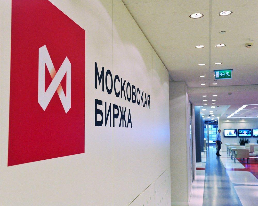 Московська біржа з 21 серпня припиняє торги валютною парою гривня-рубль. Призупинення пов'язана з відсутністю інтересу до інструменту