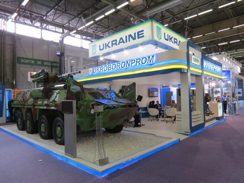 ВУкроборонпроме выявили нарушения практически  на22 млн  долларов