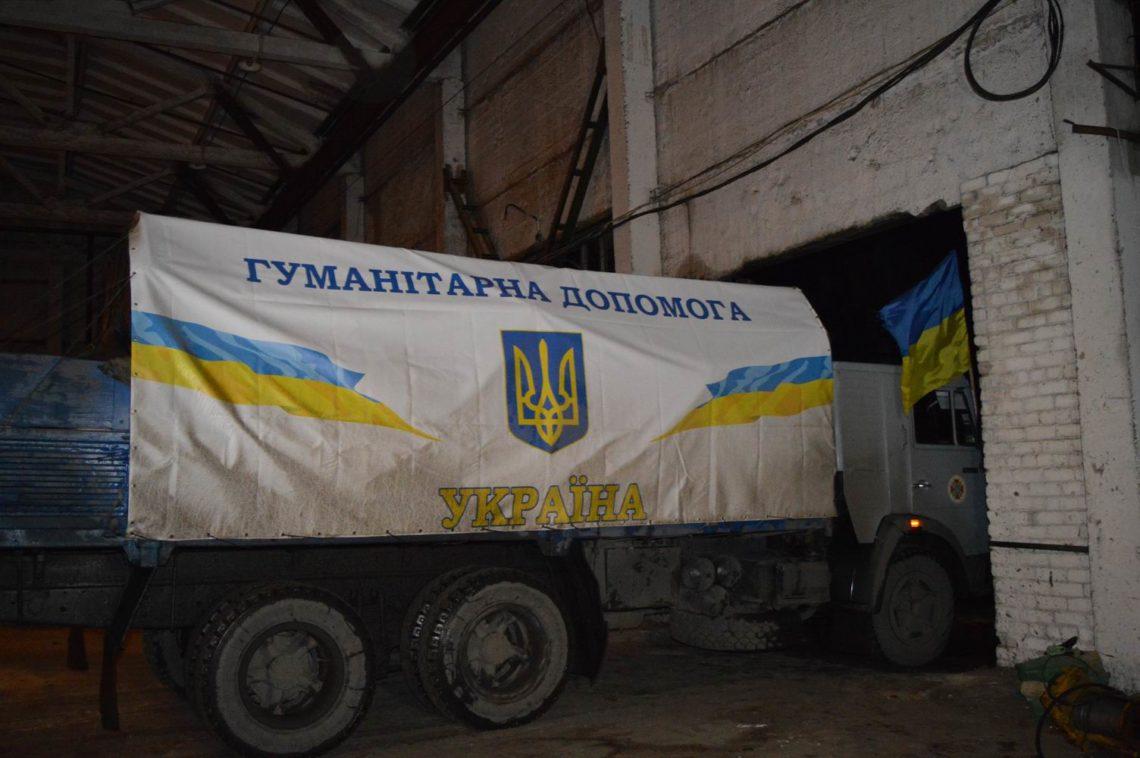 Украина оказалась среди стран схудшим доступом кгуманитарной помощи
