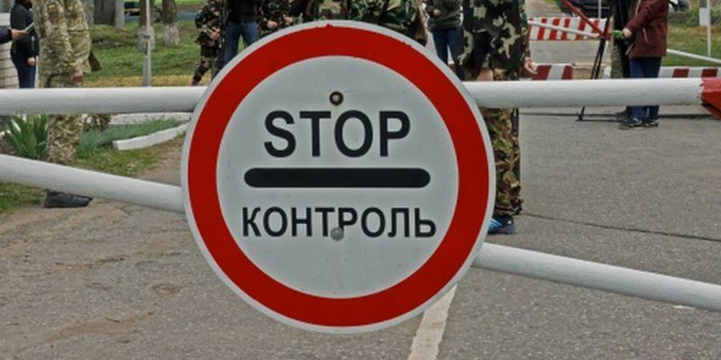 НаКПВВ задержали 3-х украинцев