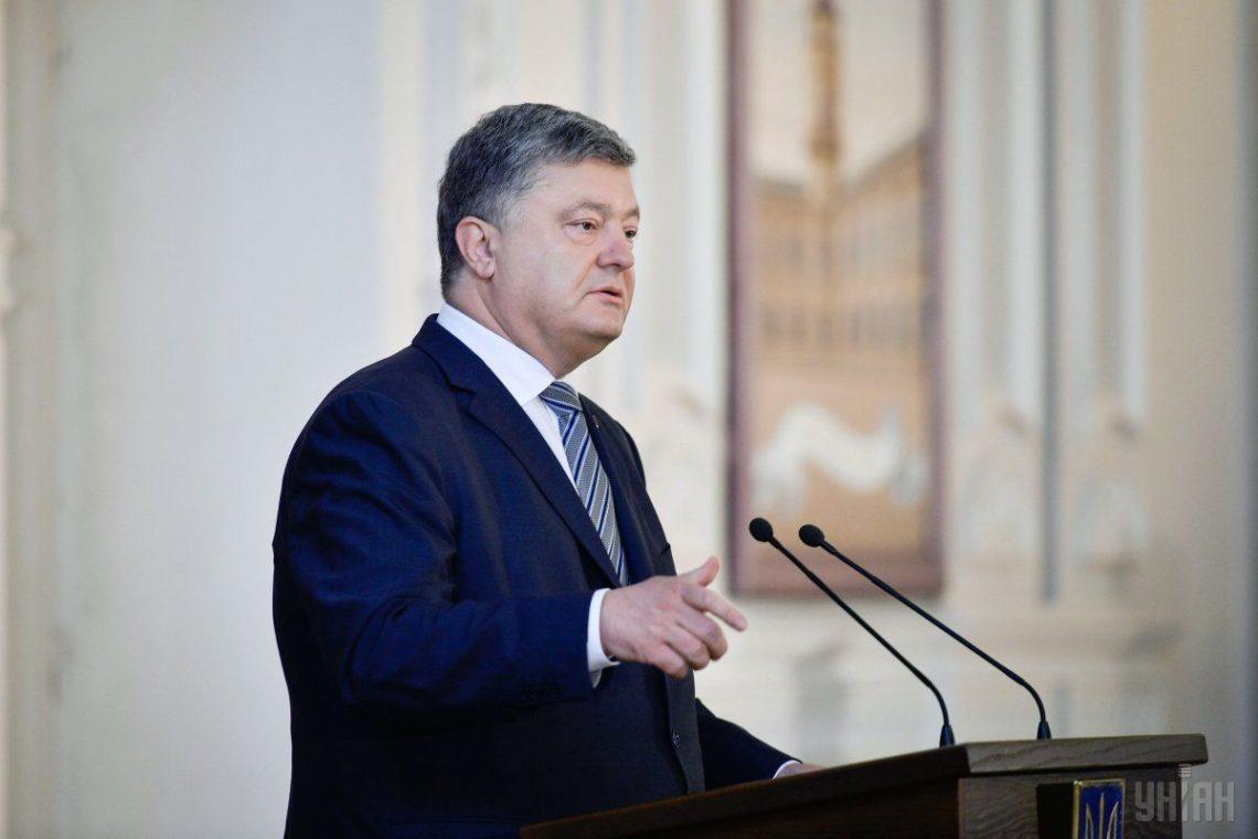 Украина освободилась  отстарого проклятия тотальной капитуляции— Порошенко