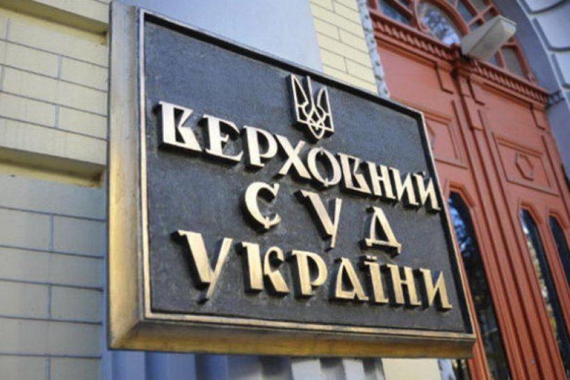 «Газпром» оспаривает 172 млрд штрафа вВерховном суде Украины