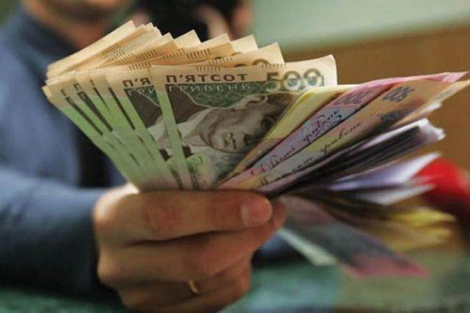 ВУкраинском государстве упали средние заработной платы