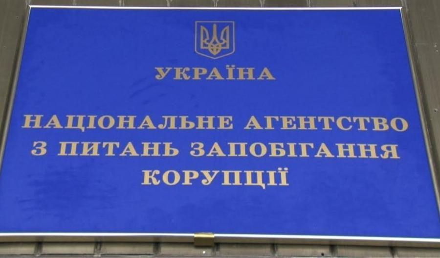 Антикоррупционные социальные организации нужно освободить оте-декларирования— НАПК