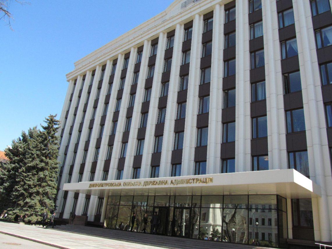 Чиновница Днепропетровской облгосадминистрации получила в подарок небольшой жилой дом в Днепре.