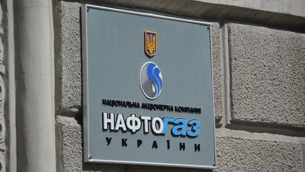 «Нафтогаз» начал подписывать контракта попоставкам газа
