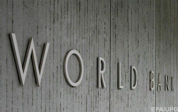 За 25 лет Всемирный банк вложил в украинские проекты $11,6 млрд. Деньги направили на институциональное развитие органов государственной влас